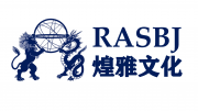 The Royal Asiatic Society, Beijing
