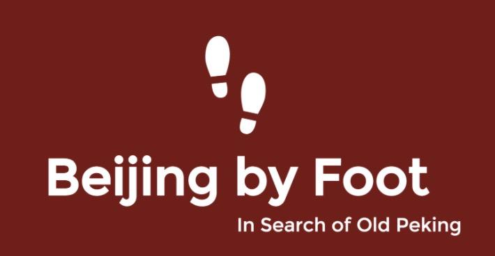 BeijingbyFoot